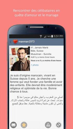 Applications Similaire buzzArab - Rencontre musulmane et arabe