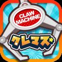 Claw Machine Master - Online Crane Game
