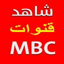 MBC TV Arabic Live