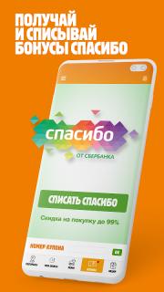 БУРГЕР КИНГ - Купоны, скидки и акции в ресторанах screenshot 3