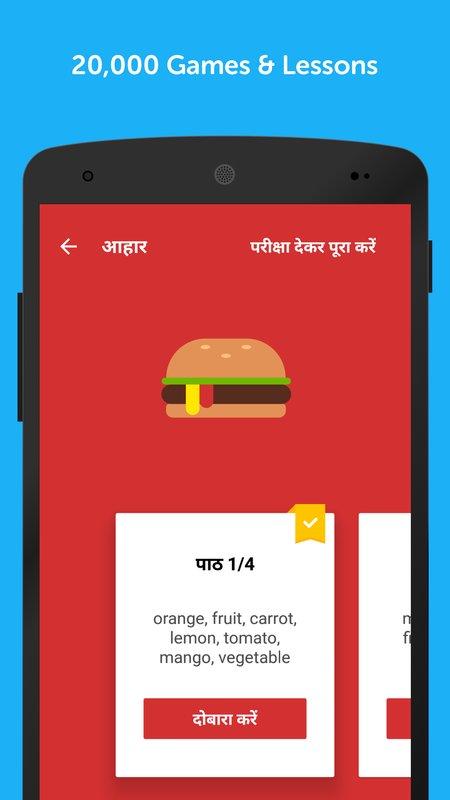 Duolingo: Learn English screenshot 2