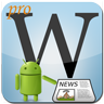 Wiki Encyclopedia Pro