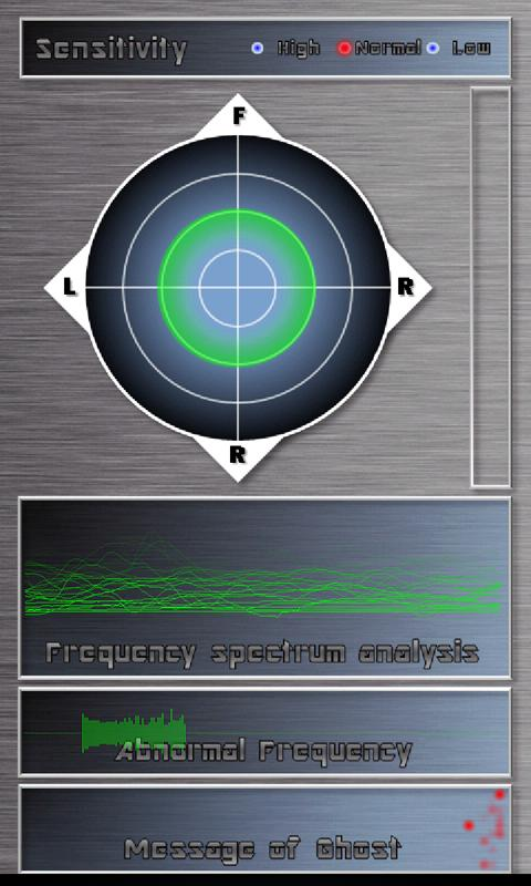 Ghost Detector 3DV screenshot 1