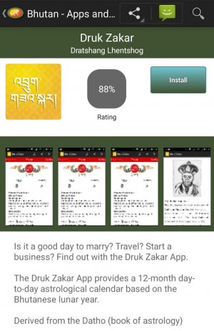 Bhutanese Apps And Tech News 23 Download Apk For Android Aptoide