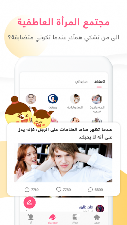 e967ca90350d8 hayaa screenshot 1 hayaa screenshot 2 hayaa screenshot 3 ...