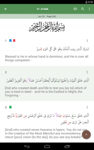 Al Quran (Tafsir & by Word) screenshot 9