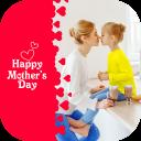 Mothers Day Photo Album