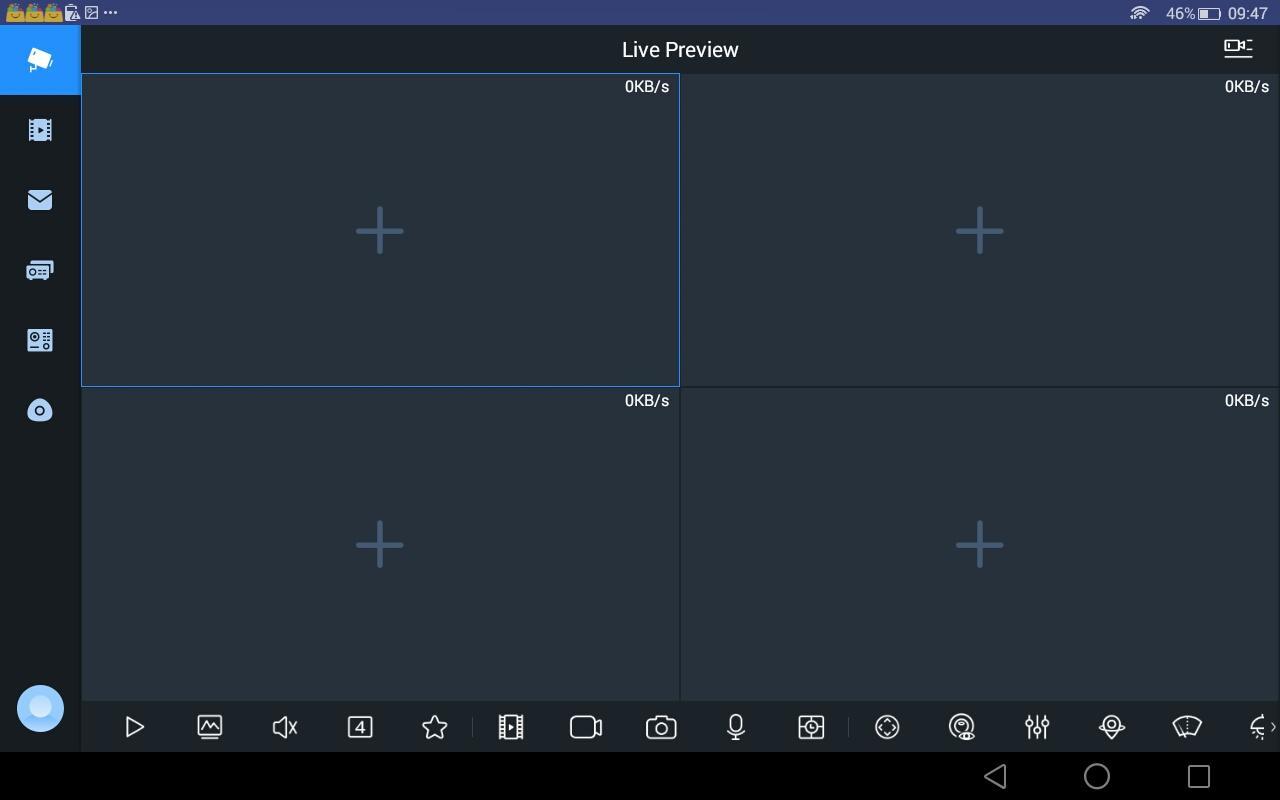 gDMSS HD Lite screenshot 1