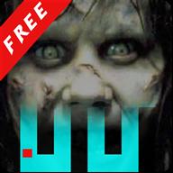 Laberinto Del Terror 3 1 Descargar Apk Para Android Aptoide