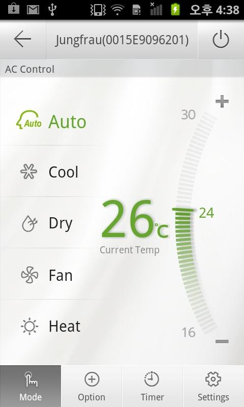 Smart Air Conditioner screenshot 2