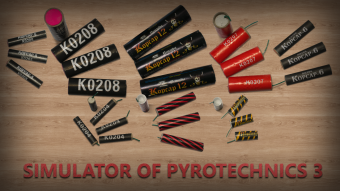 Simulator Of Pyrotechnics 3 Screenshot