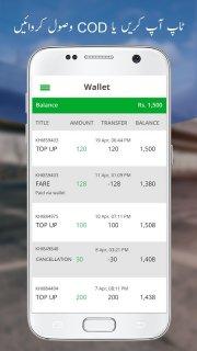 BYKEA بائیکیا screenshot 5