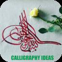 Tutorial Calligraphy