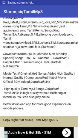 StarMusiq Tamil Mp3 Download 1 0 Laden Sie APK für Android
