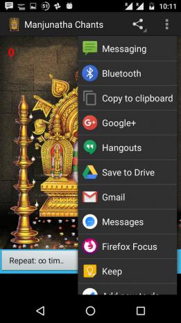 Manjunatha Mantra 1 0 Download APK for Android - Aptoide