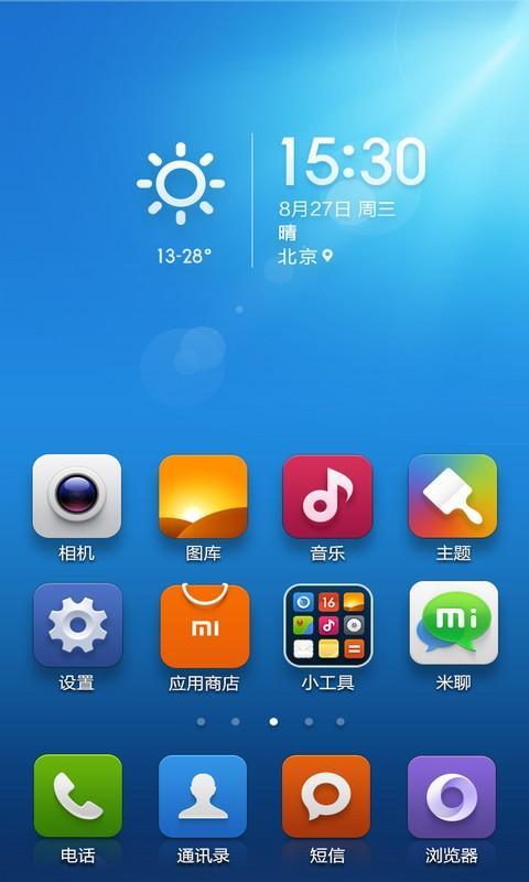 MiHome Launcher screenshot 1
