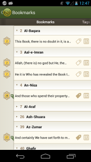 iQuran screenshot 8
