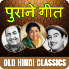 Hindi Old Classic Songs Video 1 5 2 Download APK for Android
