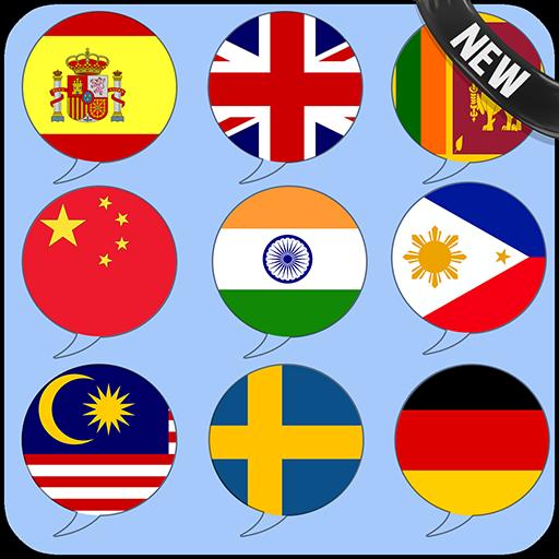 Todo tradutor de línguas