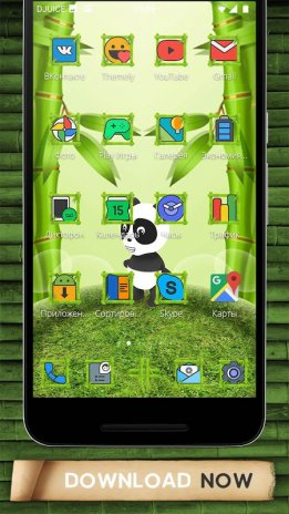 Cute panda 3d theme of china 113 download apk for android aptoide cute panda 3d theme of china screenshot 3 voltagebd Choice Image