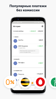 QIWI Wallet screenshot 5