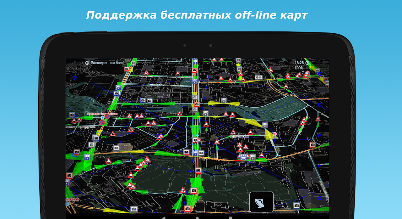 MapcamDroid Radar detector screenshot 2