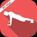 30 Day Push Ups Challenge
