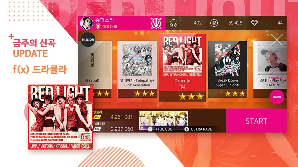 how to download smtown superstar