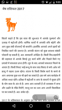 Hindi Kundli & Calendar 1 7 Download APK for Android - Aptoide
