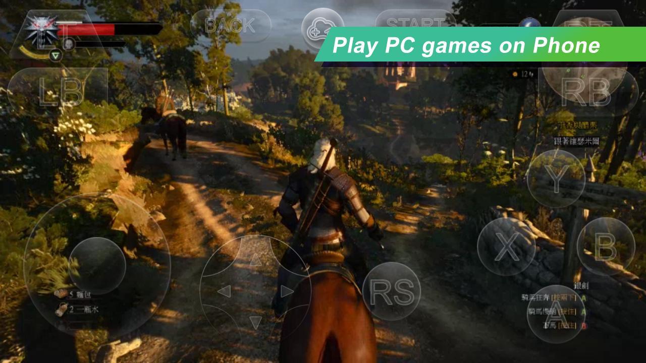 GloudGames screenshot 1