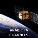 ARABIC TV CHANNELS
