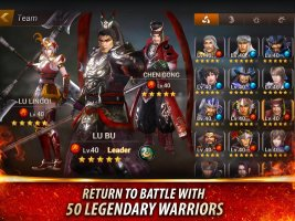 Dynasty Warriors: Unleashed Screen