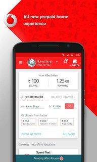 MyVodafone (India) screenshot 6