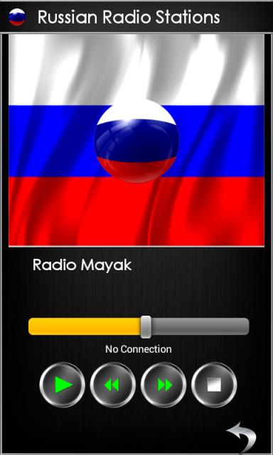 Register Online Russian Radio 5