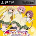 To love Ru : Doki Rinkai PSP
