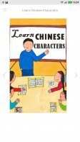 Learn Chinese Characters Screen