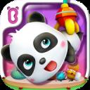 Baby Panda's Claw Machine-Win Dolls, Toys for Kids