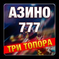www azino777 com spille registrering