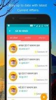 Gk in hindi & GK Tricks Screen