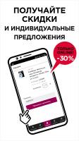 ИЛЬ ДЕ БОТЭ - магазин косметики и парфюмерии Screen
