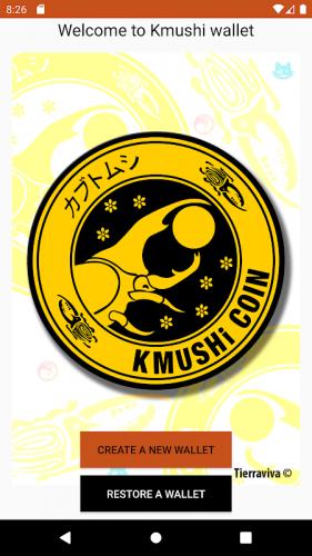 Kmushicoin Wallet screenshot 1