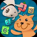 Math Smash Animal Rescue