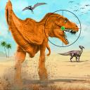Wild Animal Hunting Safari FPS: New Shooting Games