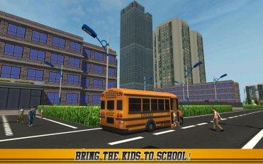 High School Bus Driver 2 v 1.9 Мод (Unlocked/Ads-free) 3