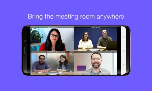 Lifesize Video Conferencing screenshot 7