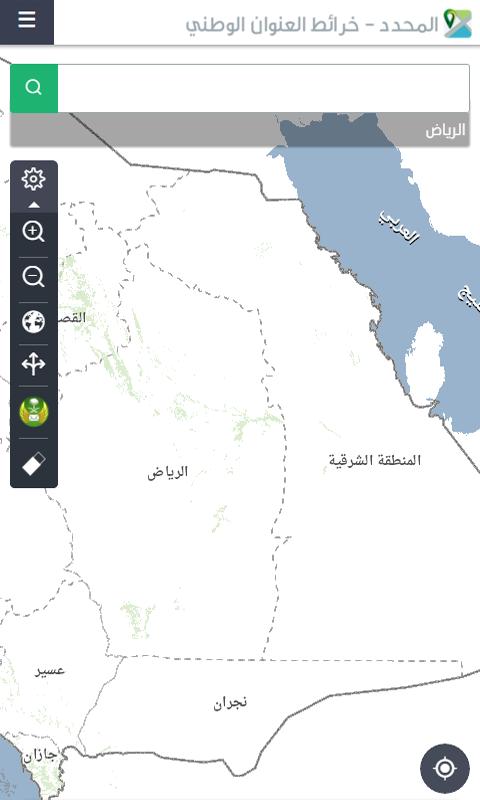 المحدد – خرائط العنوان الوطني screenshot 1