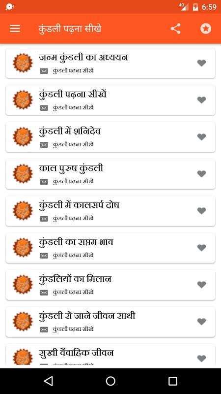 δωρεάν online κάνταλλι kundli στα Χίντι παντρεμένη χωρίς ραντεβού ασιατικό wiki