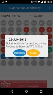 تحميل APK لأندرويد - آبتويد Tirumala(TTD) Online Booking2 0