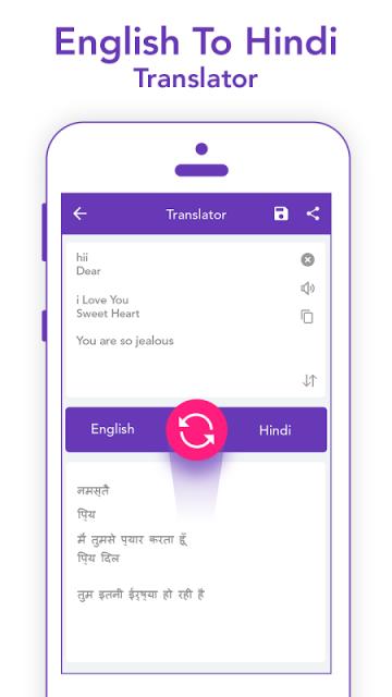 About English to Hindi Typing Tool (English to Hindi Converter)