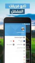 البطولة ⚽ Elbotola Screenshot